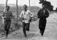 Jeux olympique 1896