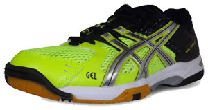 Asics gel rocket jaune